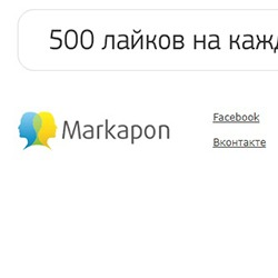 markapon ru (маркапон)