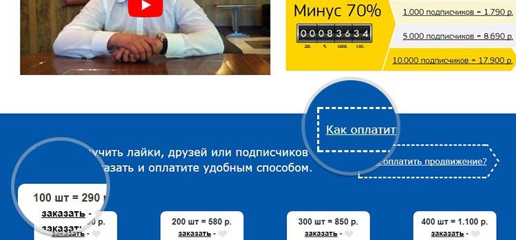 markapon.ru - самый старый сайт, не требуется регистрация