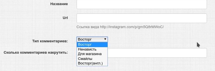 Добавлена новая категория на онлайн бирже like4u.ru