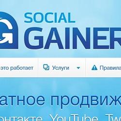 socgain com (social gainer)