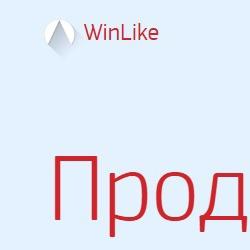 winlike ru (вин лайк)