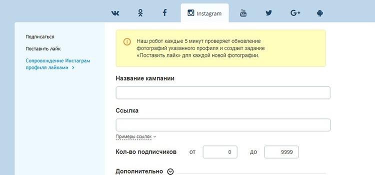 vktarget.ru - одна из самых популярных бирж