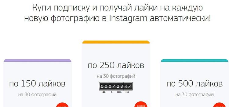 markapon.ru - удобный и простой