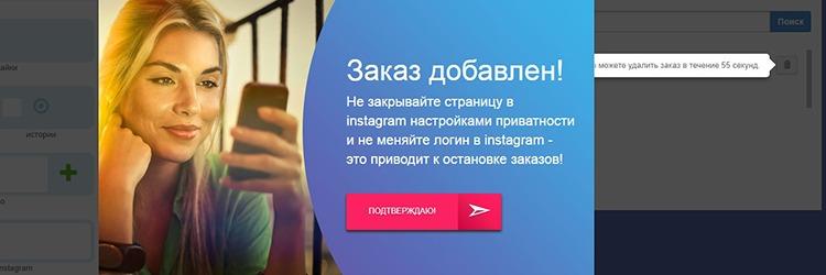 likemania.ru - веб-сервис с удобным интерфейсом