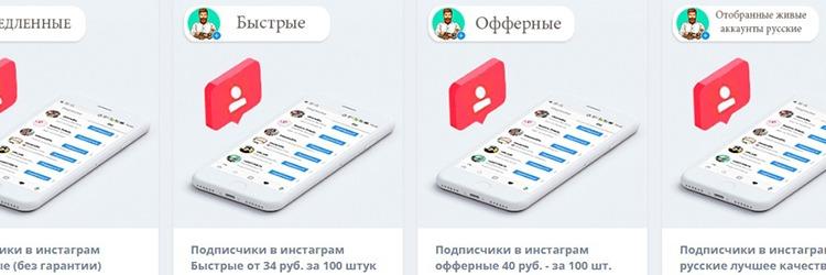 hypelike.ru - магазин