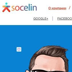 socelin.ru (соцелин ру)