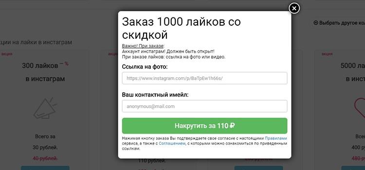 matrixgram ru (матрикс грам) онлайн-сервис