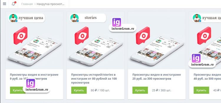 hypelike.ru - онлайн накрутки в социальных сетях
