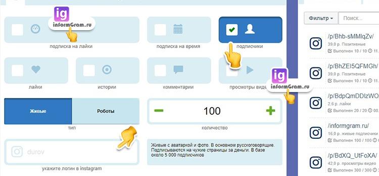 likemania.ru - автоматическая система с онлайн-формой