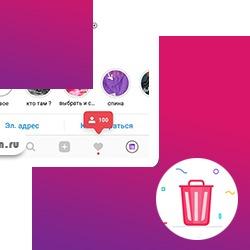 Автоматическая накрутка подписчиков в инстаграме