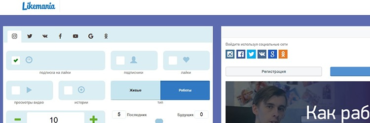 likemania.ru - описание