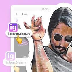 Как можно отправить или скинуть ссылку на инстаграм вконтакте