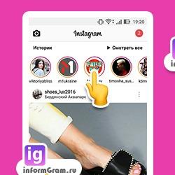 Как и зачем накручивать лайки и подписчиков в Инстаграм