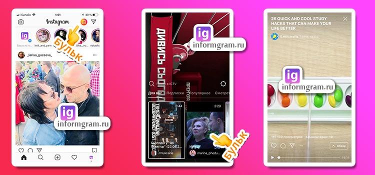 Что такое ig tv instagram