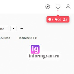 Как стать популярнее и увеличить количество подписчиков в инстаграм