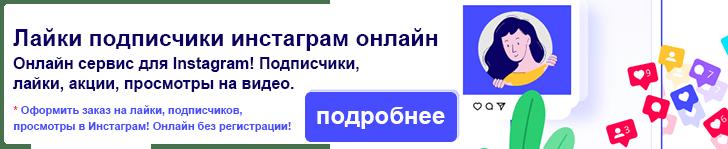 hypelike.ru