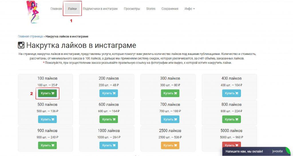 matrixgram.ru