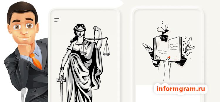 Что снимают в ТикТок Юристы и Адвокаты