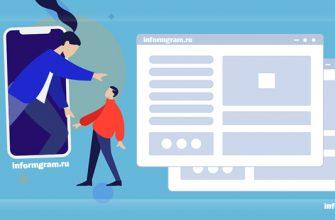 лайки инстаграм онлайн без регистрации